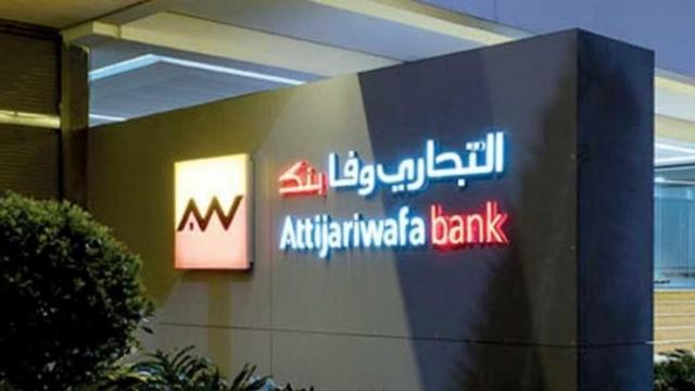 Attijariwafa bank
