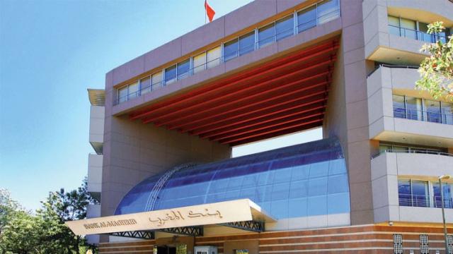 Bank Al-Maghrib - siège Rabat