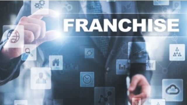 Fédération marocaine de la franchise