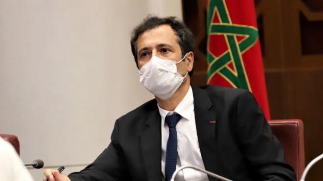 benchaâboun ministre