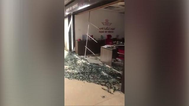 Cover_Vidéo: L'agence RAM à Beyrouth sérieusement endommagée par l'explosion du mardi 4 août