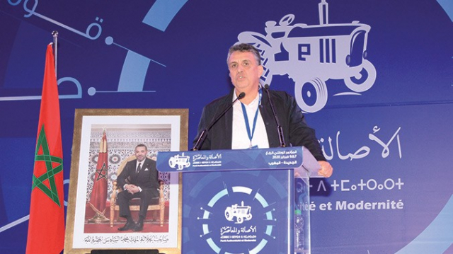 Abdellatif Ouahbi - PAM