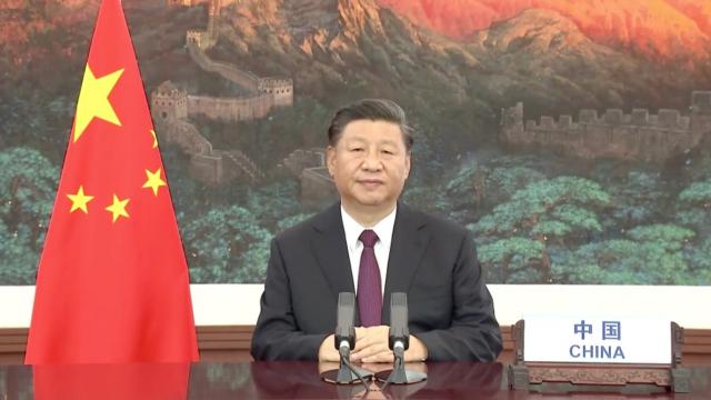 Xi Jinping - 75e Assemblée générale ONU