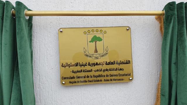 ConsulatGuinéeEquatorialeDakhla
