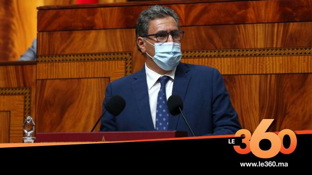 Cover Vidéo . الواردات الفلاحية للمغرب تصل الى 39 مليار درهم