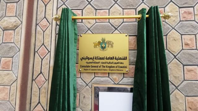 Eswatini- Consulat - Laâyoune