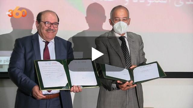 Cover Vidéo - توقيع اتفاقية حول الترافع في قضية الصحراء المغربية