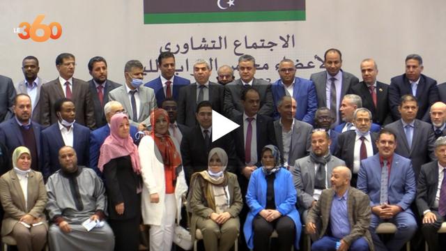 Cover Vidéo - أعضاء البرلمان الليبي يعلنون من طنجة عقد أولى جلساته