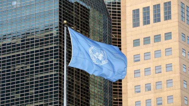 Siège de l'ONU