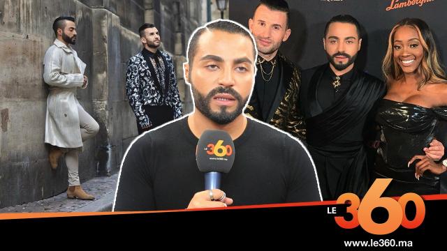 Cover Vidéo - هشام بنسليمان  صممت سترة ب35 ألف دولار وهؤلاء النجوم ارتدوا تصاميمي