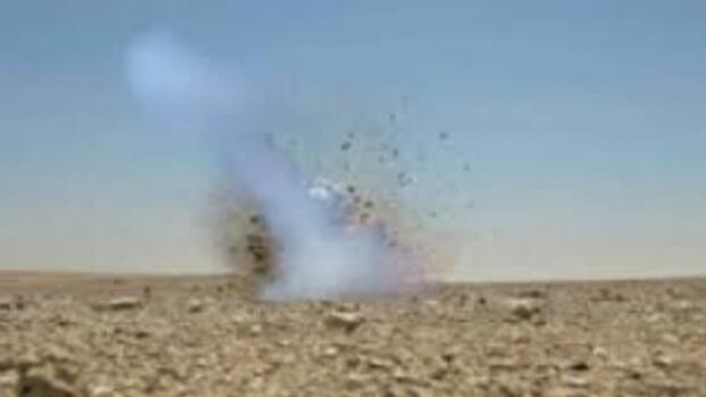Polisario mines antipersonnel