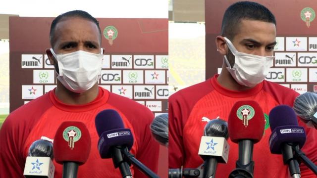 Youssef El Arabi et Hakim Ziyech