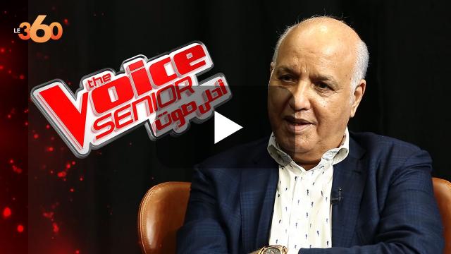 Cover_Vidéo: عبد الرحيم الصويري ومشاركته في برنامج The Voice Senior