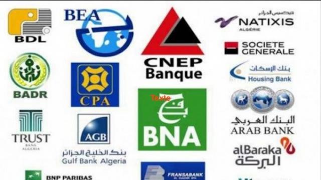 Algérie: après les entreprises des oligarques, les ménages condamnés à l'insolvabilité