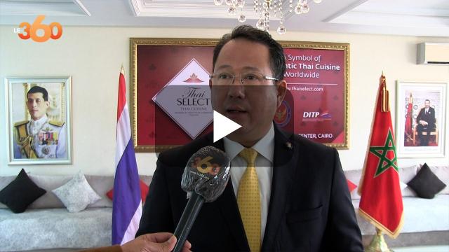Cover: Sahara marocain: la Thailande soutient le processus politique de l'ONU