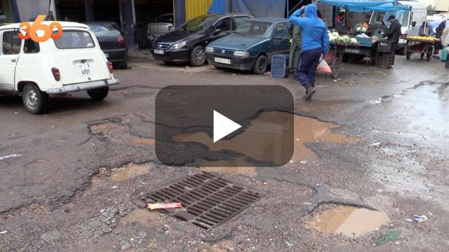 cover حفر وبنية تحتية مهترئة تحاصر سكان حي أناسي بالدار البيضاء