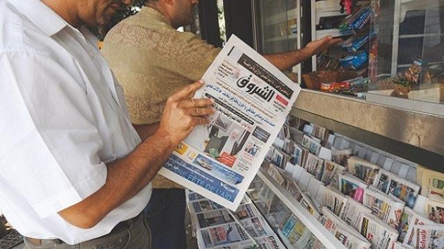 Journaux algériens