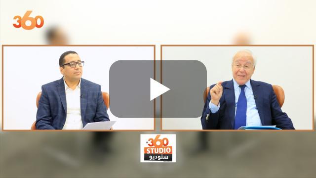 Cover Vidéo - StudioLe360. Il a assisté à la genèse de l'affaire du Sahara, le juriste Rachid Lazrak témoigne