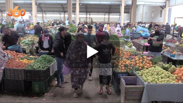 Cover Vidéo - جولة داخل أسواق الخضر والفواكه بمدينة العيون