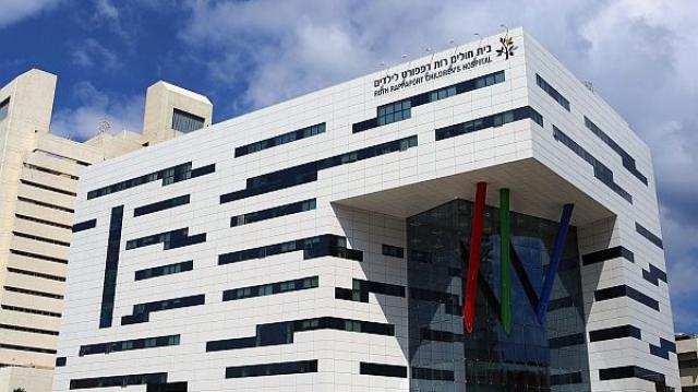 L'hôpital pour enfants Ruth Rappaport à Haïfa