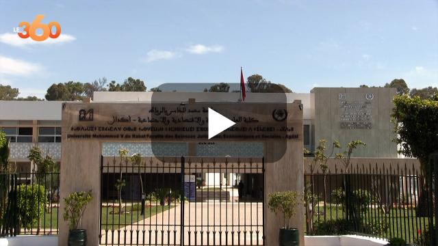 cover vidéo :visite guidée à la Faculté de droit de Rabat-Agdal entièrement rénovée