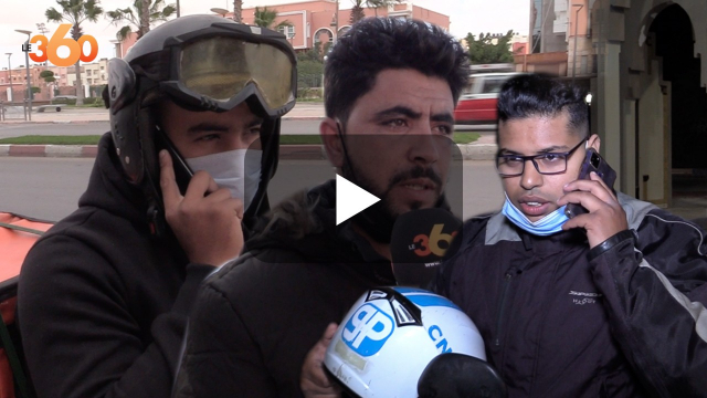 cover vidéo:خدمة التوصيل.. مهنة تزدهر بمدينة العيون