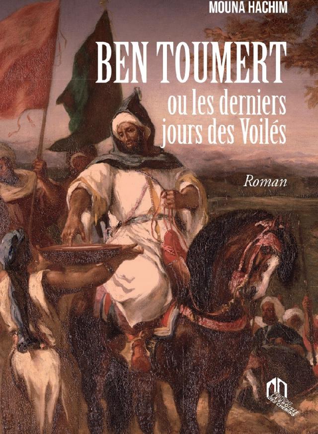 Ben Toumert