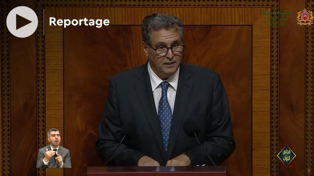Cover Vidéo - اخنوش يعطي التوقعات الفلاحية لسنة 2020 2021