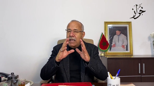 Abdelkader El Kharraz
