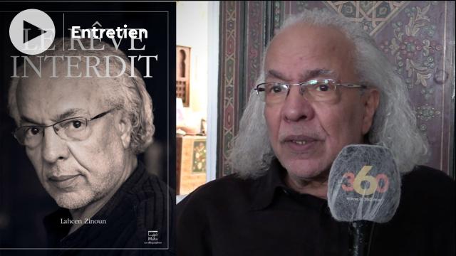 Cover - Lahcen Zinoun - Parution - Le Rêve interdit - Biographie -