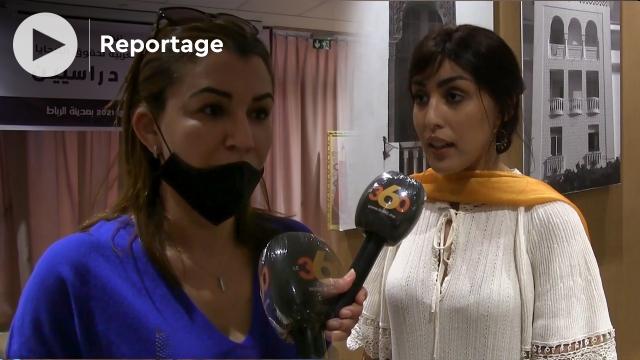 Cover Vidéo - Hafsa Boutahar - Aïcha Guelaâ