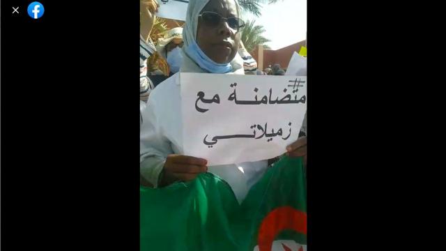 Vidéos. Algérie: silence du régime après des viols à répétition sur plusieurs enseignantes