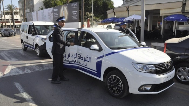 Police administrative