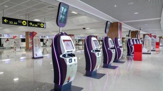 Terminal 1 aéroport Mohammed V