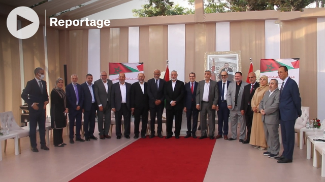 Cover : En recevant Hanieyeh, El Othmani appelle au nom de son parti au règlement de la question palestinienne