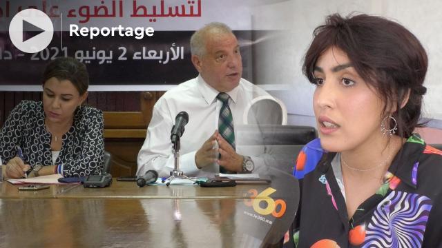 Cover Vidéo - Affaire Omar Radi vs Hafsa Boutahar: nouveaux développements d'un procès houleux