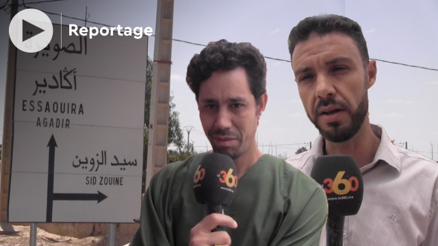 "cover ""خلية سيدي الزوين"": تصريحات الأقارب والجيران"
