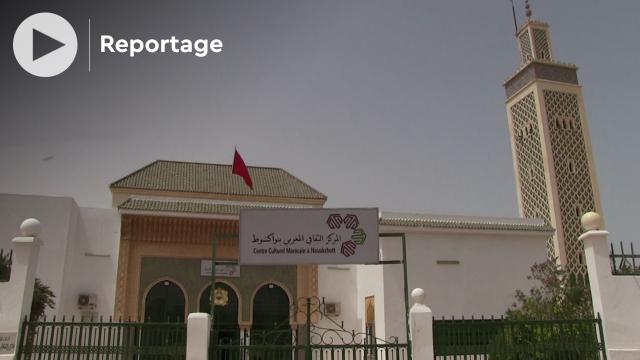 Mauritanie: voici les nouveaux visages de la mosquée Hassan II et du Centre culturel marocain de Nouakchott