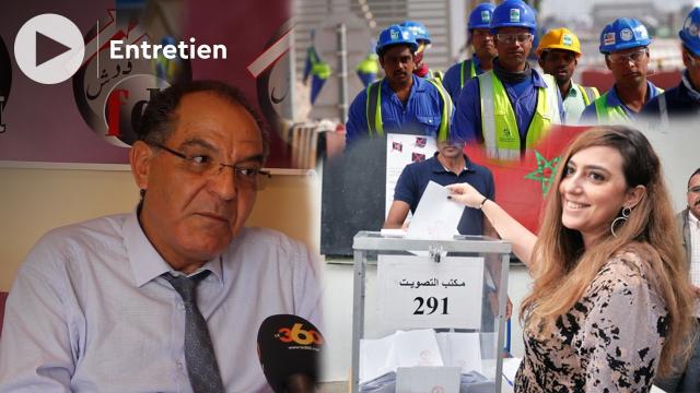 cover انطلاق الانتخابات المهنيه