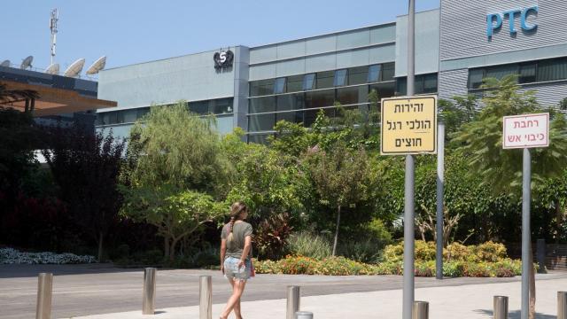 NSO - Pegasus - Espionnage - Maroc - Israël - Médias - Journalistes espionnés - Virus - Smartphone infecté