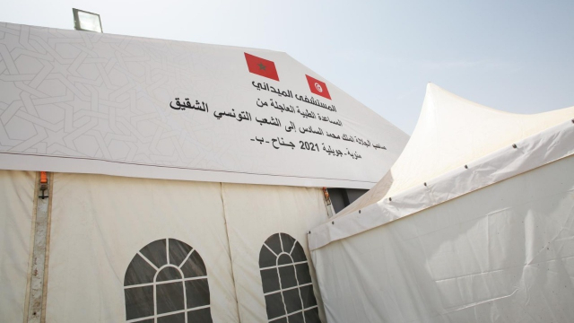 Hôpital de campagne Tunisie 7