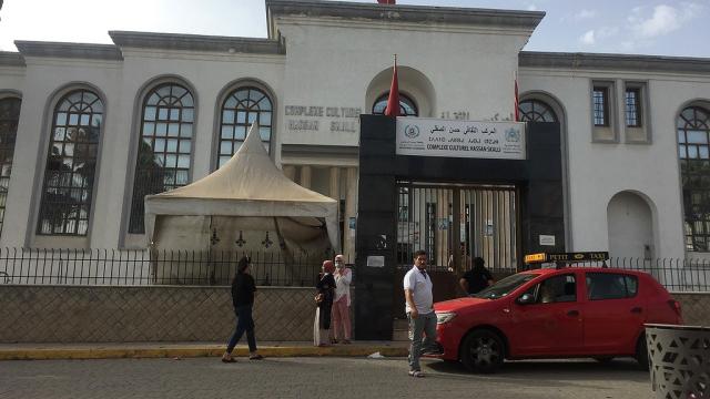 مراكز التلقيح بالدار البيضاء توصد أبوابها يوم عيد العرش