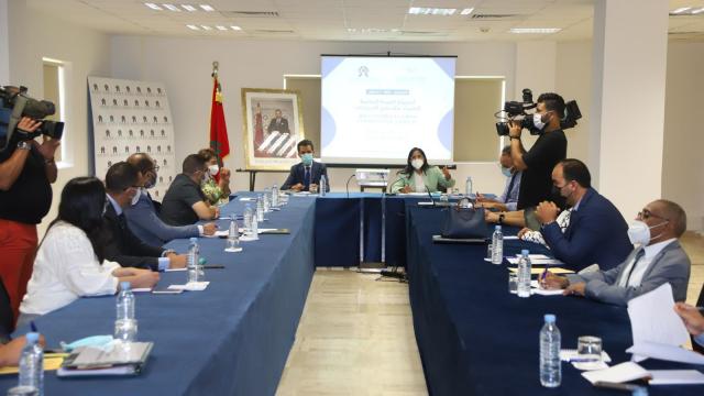 réunion de la Commission spéciale d'accréditation des observateurs des élections