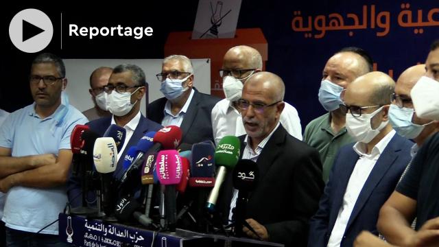 """cover: بعد الهزيمة في الانتخابات """"البيجيدي"""" يتجه لعقد مؤتمر وطني استثنائي"""