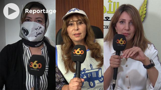 Salima Faraji (PAM) - Samia Maghdaoui (MP) - Kamilia Boumahraz (Parti du travail) - Candidatures féminines - Oriental - Elections 2021 -