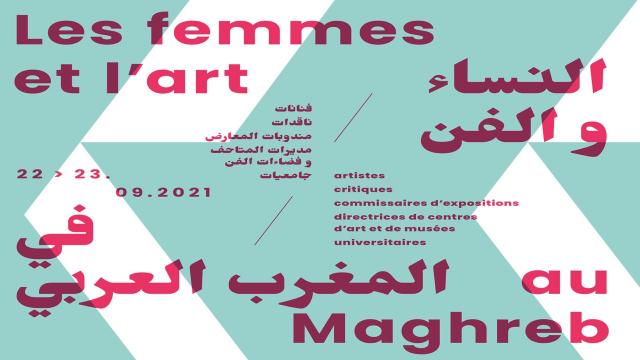 Affiche du colloque - Les femmes et l art au Maghreb