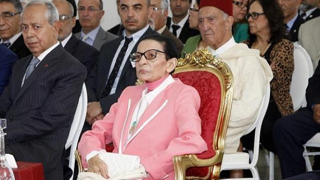 Son Altesse Royale la princesse Lalla Malika - Famille Royale - Alaouites - Fille de Mohammed V -