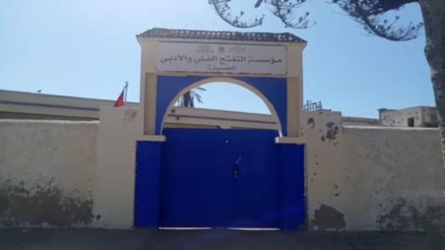 centre d'épanouissement artistique et littéraire Hassania 2 à Essaouira