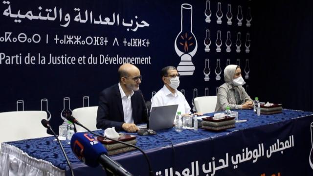 Saâd-Eddine El Othmani - Driss Azami - conseil national - PJD