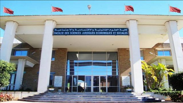 Université Hassan Ier - Settat
